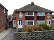 Lodge Hill Road semi detached house to rent