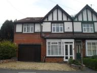 Hawkesley Mill Lane semi detached property to rent