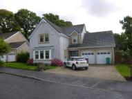 4 bed Detached property in 21 Adia Road...