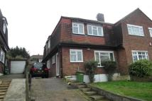 End of Terrace home to rent in Fairoak Gardens, Romford...