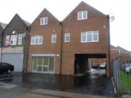 Block of Apartments in OXLOW LANE, DAGENHAM RM10 for sale