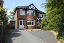 4 bed Detached property in Mytton Grove, Copthorne...