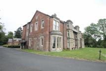 Flat to rent in Shotton Hall...