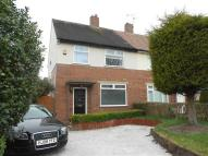 1 bed Ground Flat in Downham Road South...