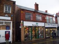 Flat in Pensby Road, Heswall