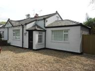 Semi-Detached Bungalow to rent in Leighton Cottages...