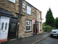 Sale Street property to rent