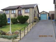 Semi-Detached Bungalow to rent in Saunders Close...