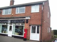property to rent in Highfields Road, Dronfield, Derbyshire, S18 1UW
