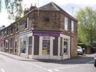 Commercial Property to rent in Quoit Green, DRONFIELD...