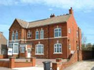 2 bed Flat to rent in 109 Hiltop, Bolsover, S44