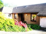 4 bed Detached house to rent in Stuckenduff Road...