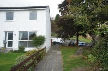2 bed Terraced house to rent in Feorlin Way, Garelochhead