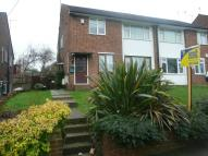 Ground Maisonette to rent in Elaine Avenue, Strood...