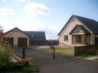 4 bedroom Detached home in Kintyre Crescent, Plains...