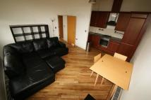 Flat to rent in High Street, Romford, RM1