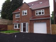 7 bed Detached home to rent in Ash Drive, Moseley...