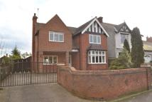 Detached property in Watnall Road, Hucknall...