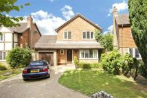 4 bed Detached house for sale in Kinnibrugh Drive...