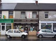 Commercial Property to rent in 117 THE BROADWAY...