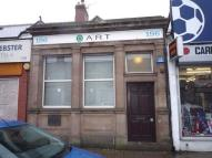 Whitchurch Road Commercial Property to rent