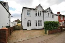 3 bedroom semi detached property in Heathwood Road, Heath...