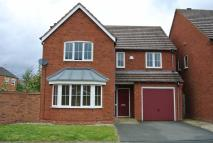 4 bed Detached home to rent in Erica Drive, Whitnash...
