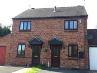 semi detached home to rent in The Furrows, Southam