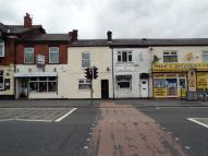 3 bedroom Terraced property to rent in 373, Chorley Road...
