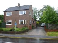 4 bedroom house for sale in Hereford Road Bayston...