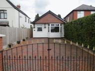 2 bedroom Detached Bungalow for sale in Reabrook Avenue...