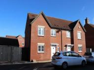 3 bedroom home in The Brambles, St Georges...