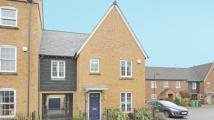 4 bedroom Link Detached House in Otterbourne Walk...