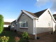 Underwood Detached Bungalow for sale