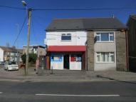 Commercial Property for sale in BOWLS GENERAL STORE ...