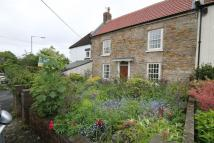 4 bed house for sale in The Green, Old Cornforth...