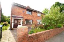 semi detached property in Oxclose Crescent...