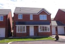4 bedroom Detached property in Kestrel Close...