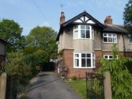 property to rent in Acton Gardens, Wrexham...