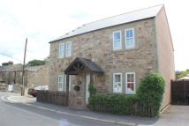 Detached house for sale in Eastcroft Stanhope...