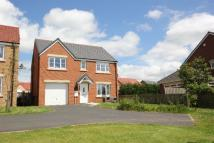 5 bedroom home for sale in Deerness Heights...