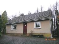 Lochornie Cottage Detached Bungalow to rent