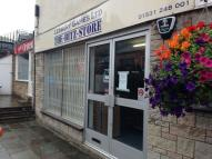 Shop in Bank Crescent, Ledbury