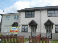 property to rent in Kes Tor Close...
