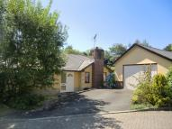 The Maltings Bungalow to rent