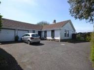 Summercourt Way Bungalow for sale