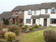 2 bedroom Terraced property for sale in Fairfield Gardens...