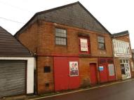 Mill Street Commercial Property for sale