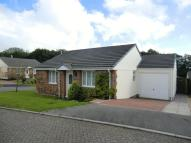 2 bedroom Bungalow for sale in Maytree Close...