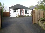 Detached Bungalow in Belmont Hill, Caerleon...